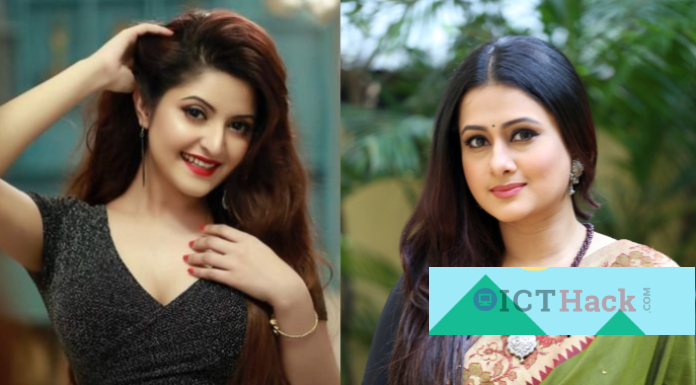 Top 10 Female Actresses in Bangladesh Movie And Natok