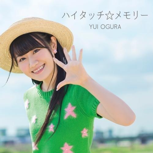 [Single] 小倉唯 – ハイタッチ☆メモリー (2016.05.18/MP3/RAR)