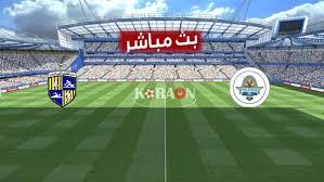 مشاهدة مباراة المقاولون العرب وبيراميدز بث مباشر بتاريخ 11-02-2020 الدوري المصري