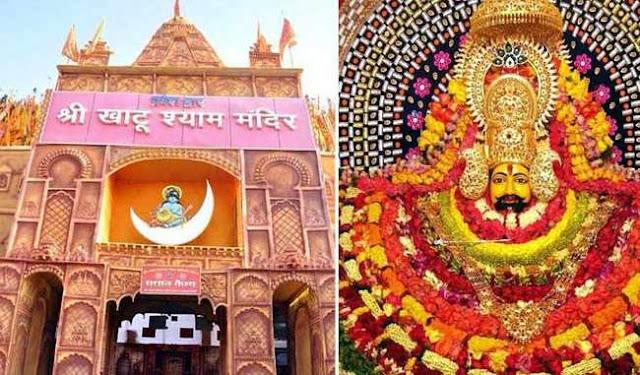Jaipur to Khatu Shyam Ji Tour and Taxi Service