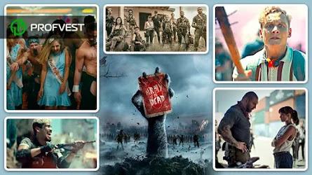 Армия Мертвецов (2021 год) – актеры, роли и дата выхода нового фильма