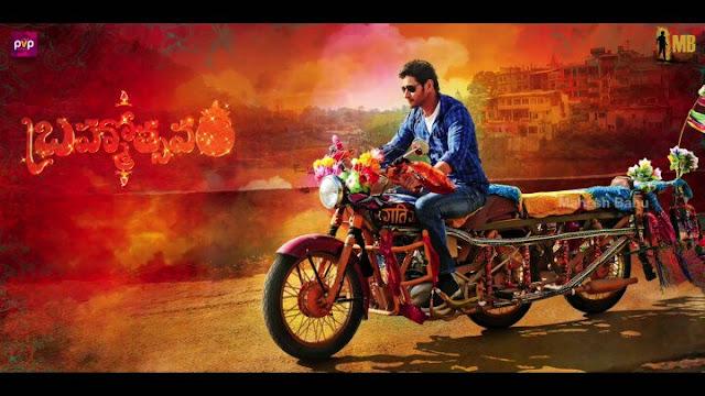 Brahmotsavam-First -Look -Motion-Poster