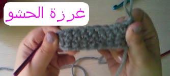 single crochet . طريقة عمل غرزة الحشو . غرزة الحشو . طريقة غرزة الحشو . دورة الكروشية . غرزة الحشو ..تعلم الكروشيه . دروس الكروشيه  .