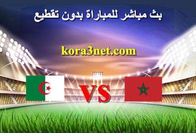مباراة المغرب والجزائر