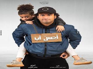 تعرف علي مسلسلات رمضان 2021 والقنوات مواعيد مسلسلات رمضان