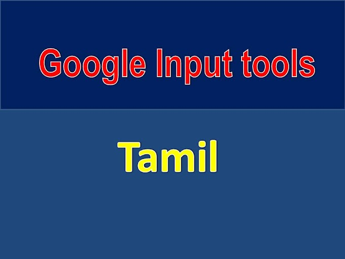 Google Input Tools Tamil | How use it  | Download