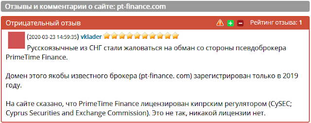 Отзывы и комментарии о сайте: pt-finance.com