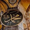 Last Words Of Prophet Muhammad