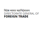 Young Professional (Law) in Directorate General of Foreign Trade (DGFT) at New Delhi - lastdate 10/06/2019