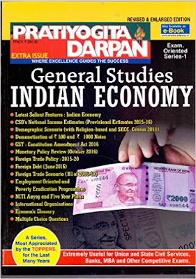 Download Free Pratiyogita Darpan General Studies Indian Economy 2017 Book PDF