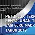 Revisi Juknis Penyaluran Tunjangan Profesi Guru (TPG) Madrasah Tahun 2019
