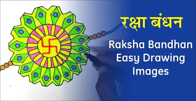 [New 2020] Raksha Bandhan Drawing Images free Download | Easy Rakhi Drawing