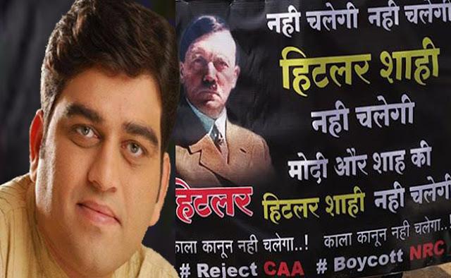 harshwardhan jadhav morcha against nrc and caa