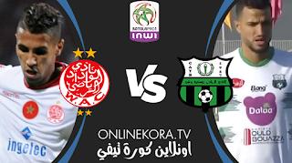 مشاهدة مباراة يوسفية برشيد والوداد الرياضي القادمة بث مباشر اليوم 03-06-2021 في الدوري المغربية