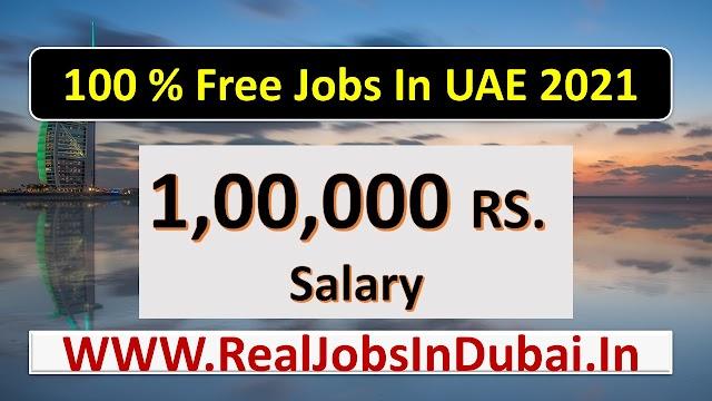 Job Vacancies In UAE