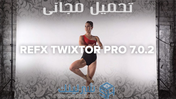 ReVisionFX Twixtor Pro 7.0.2 Plugin Full Version for After Effects & Premiere Pro