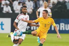 موعد مباراة الامارات وأستراليا الجمعة 25-1-2019 ضمن كأس آسيا 2019