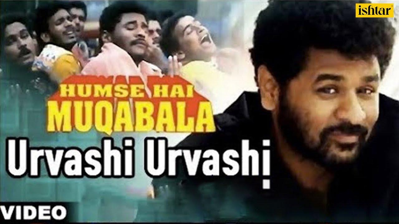 Urvasi Urvasi Lyrics in Hindi