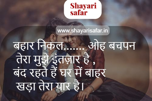 alfaaz shayari for whatsapp status