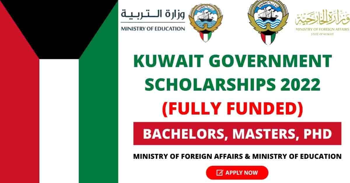 منح الكويت 2022-2023 | ممول بالكامل