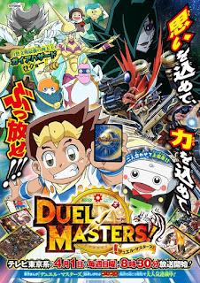 """Duel Masters!"" tendrá ending del grupo BRADIO"