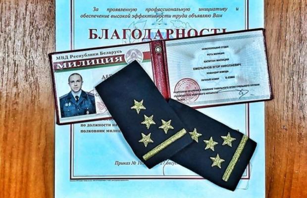 У Білорусі виправдали затриманого капітана міліції, який пішов у відставку на фоні протестів