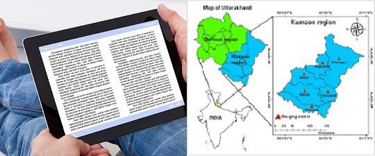 कुमाऊँ के इतिहास से सम्बंधित ई-बुक्स पढ़ें-Read E-book relating to History of Kumaun