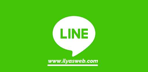 cara log out line