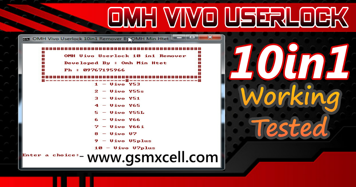OMH Vivo Userlock 10in1 Remover Working - GSM-X Cell