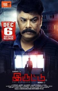 iruttu-tamil-movie-download-smartclicksc