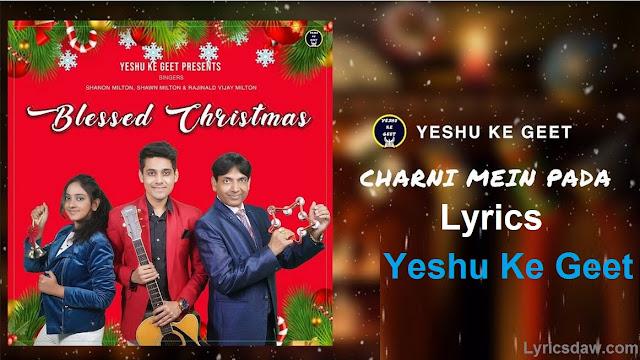 https://www.lyricsdaw.com/2020/04/charni-mein-pada-lyrics-yeshu-ke-geet.html