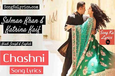 chashni-song-lyrics-salman-khan-katrina-kaif-bharat-2019