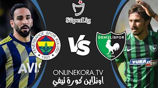 مشاهدة مباراة فنربخشة ودينيزليسبور بث مباشر اليوم 05-04-2021 في الدوري التركي الممتاز