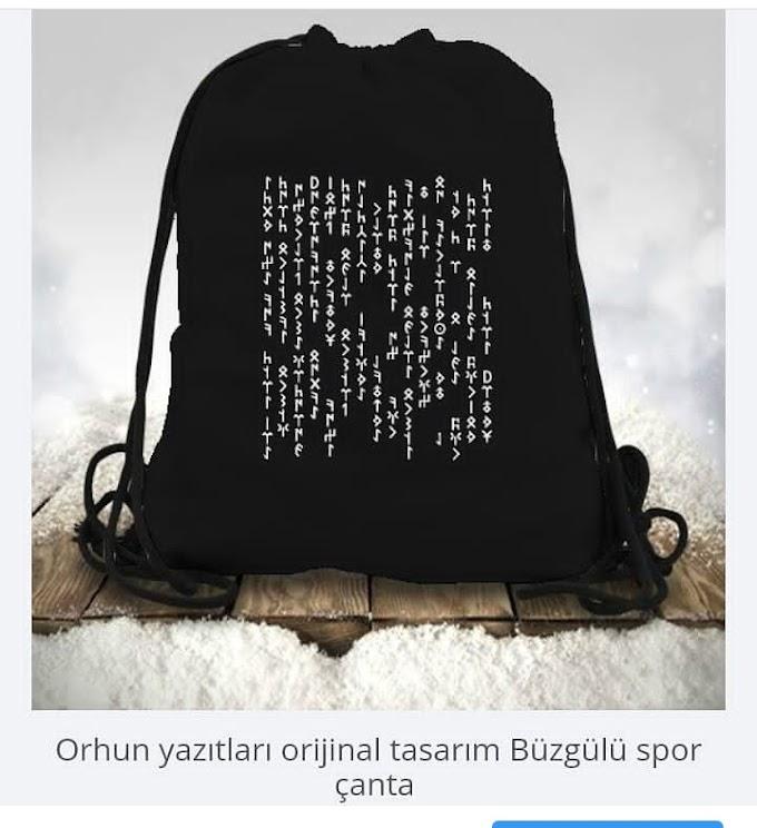 Tishodan Ürün Tasarla Para Kazan
