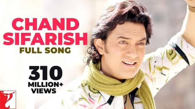 चाँद सिफारिश Chand Sifarish Lyrics In Hindi - Fanaa