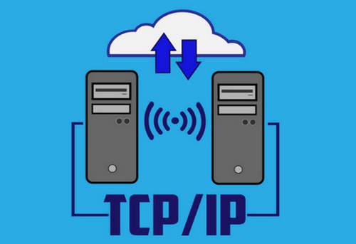 Pengertian TCP dan Fungsinya