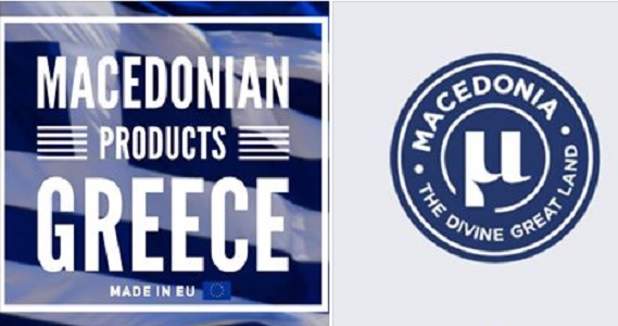 Φύλλο συκής με Σκόπια τέλος: Το βέτο στην «ένταξη στην ΕΕ» καταργεί τη Συμφωνία των Πρεσπών
