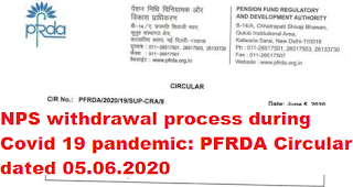nps-withdrawal-process-at-the-time-of-difficulties-caused-by-covid-19-pandemic