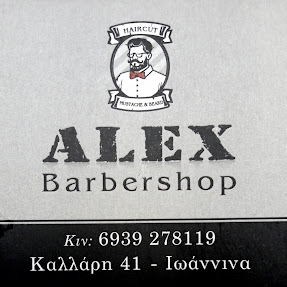 ALEX. Barbershop