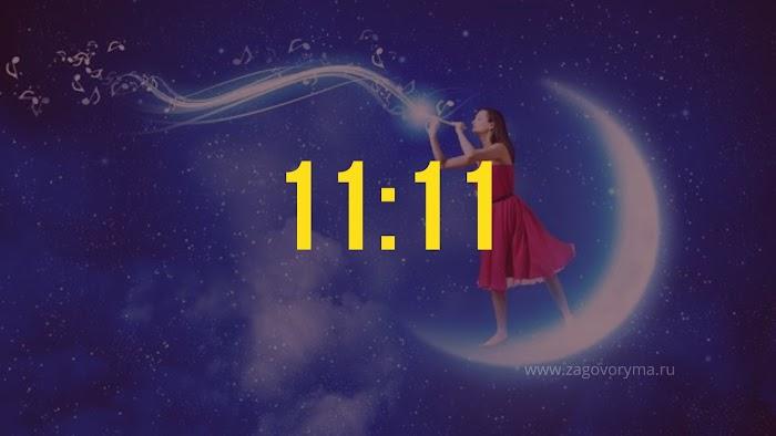 Как загадать желание, чтобы оно сбылось: названо время, в которое исполняются мечты