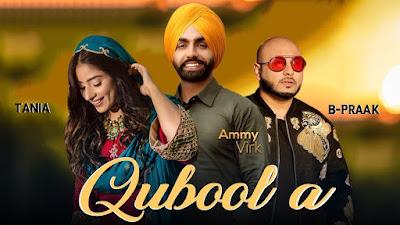 Qubool | Sufna Full Punjabi Song Lyrics