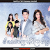 Chomnong Sne Brae Chet-[10-14Ep] Continued