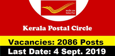 Kerla Post Circle Recruitment 2019