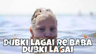 Dubki Lagai Re Baba Dubki Lagai (Lyrics) - Kids Song