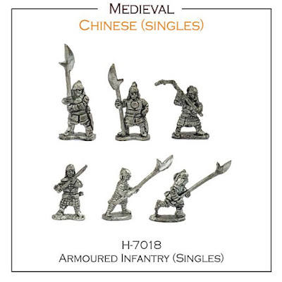 Chinese Armoured Infantry SINGLES