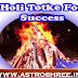 Holi Totke In English