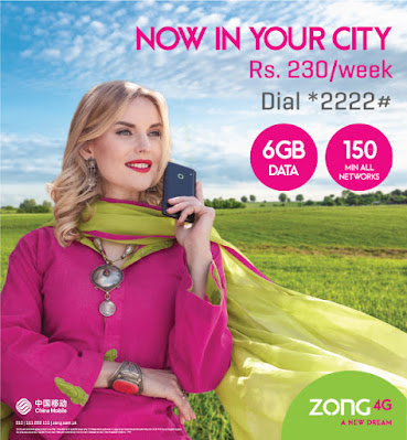 Zong mahana punjab offer Weekly Monthly 2021