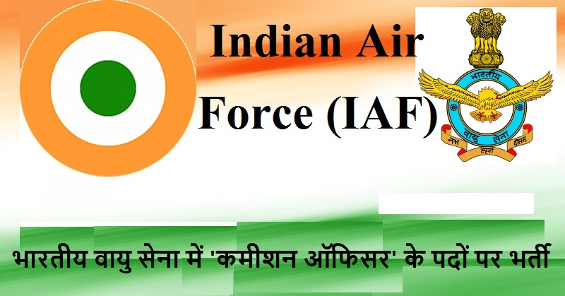 Air Force Recruitment 2019