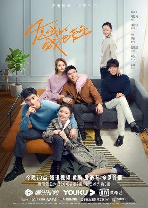 You Are My Hero (2021) Sub Indo Episode 38 - Dramazon ...