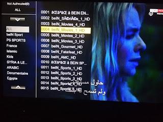 27 كود إكستريم ايبي تيفي لتفعيل آلاف القنوات مجانا شغالة بتاريخ اليوم لمشاهدة جميع القنوات المشفرة العربية و الاجنبية